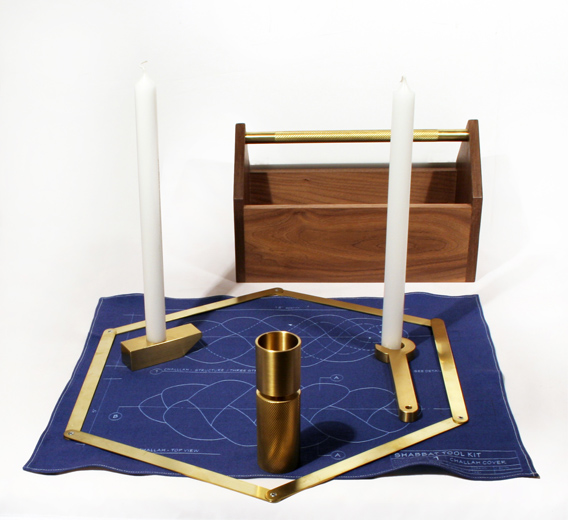 Shabbat Tool Kit (2)